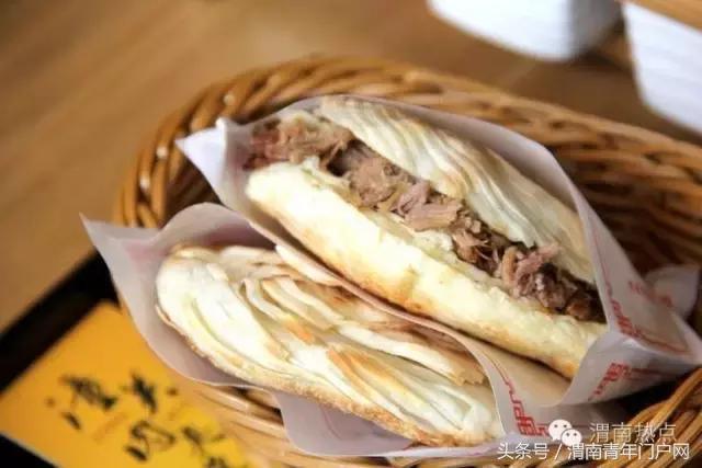 舌尖上的渭南:盘点渭南各地特色美食!