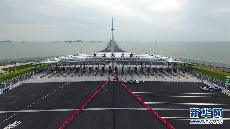 港珠澳大桥通车在即 通行指南