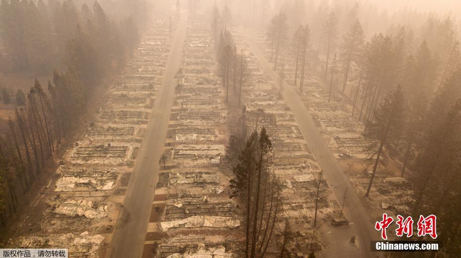 """航拍美加州山火肆虐社区 天堂镇变""""地狱"""""""