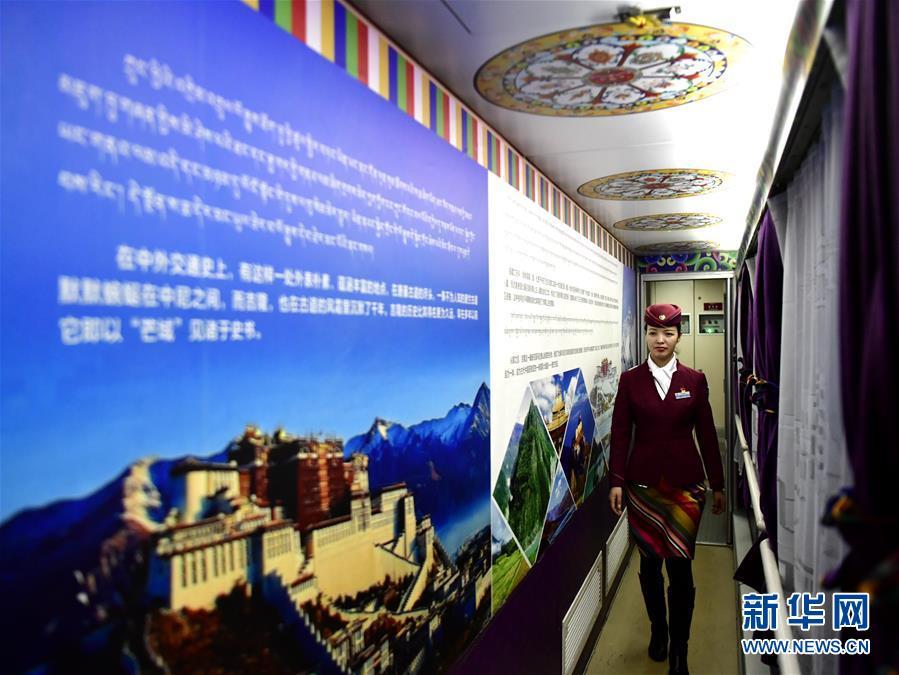 春运路上的藏族姐妹
